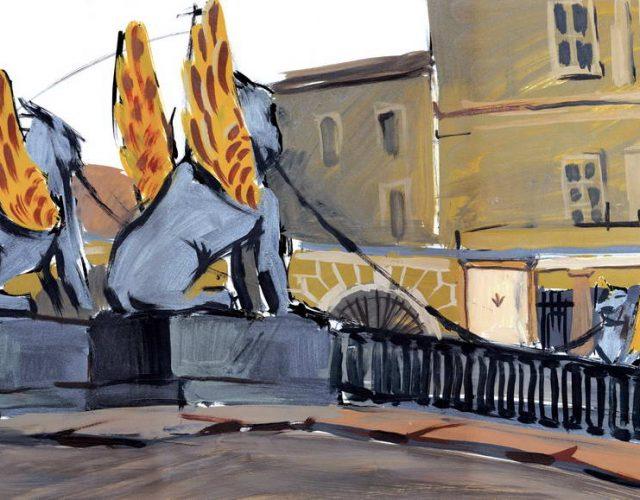 Банковский мостик, 80х60, бумага, гуашь, 2002